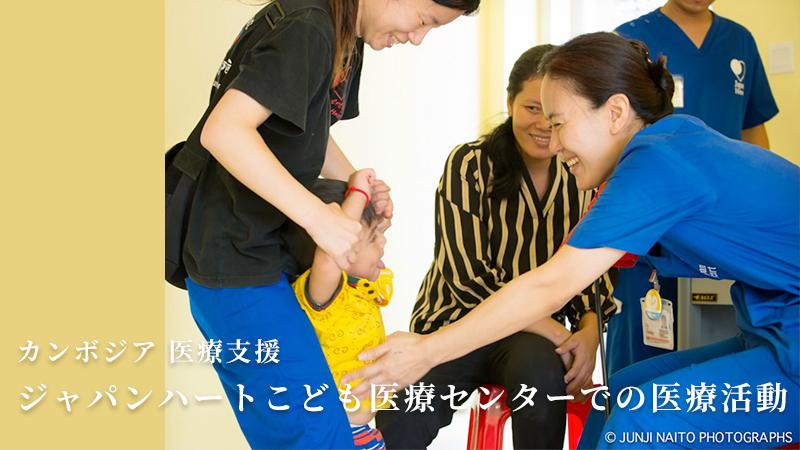 新型コロナウイルスと闘う人々を支え、医療崩壊を防ぐ