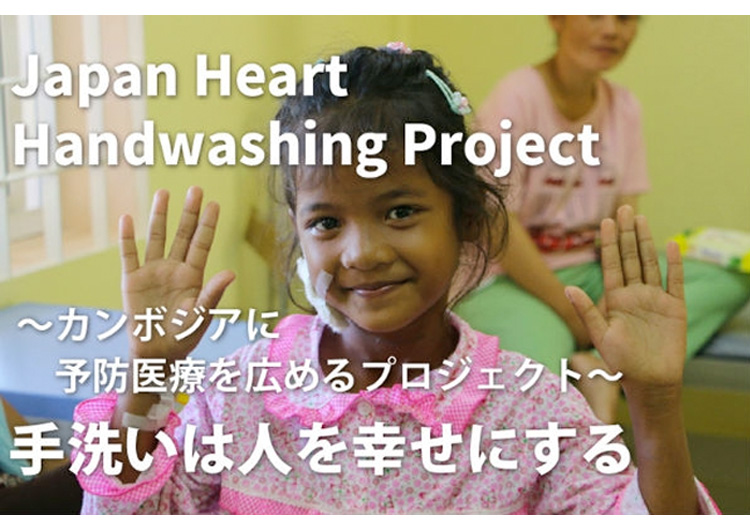 Wash your hands!Clap your hands! オリジナル手洗いの歌完成