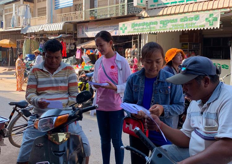 国際医療ボランティア ジャパンハート カンボジア モバイルミッション